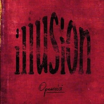 ILLUSION: OPOWIEŚCI (CD)