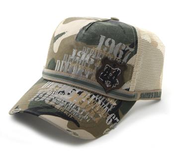 czapka TRUCKER CAMO MILITARY