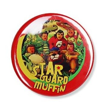 kapsel STAR GUARD MUFFIN